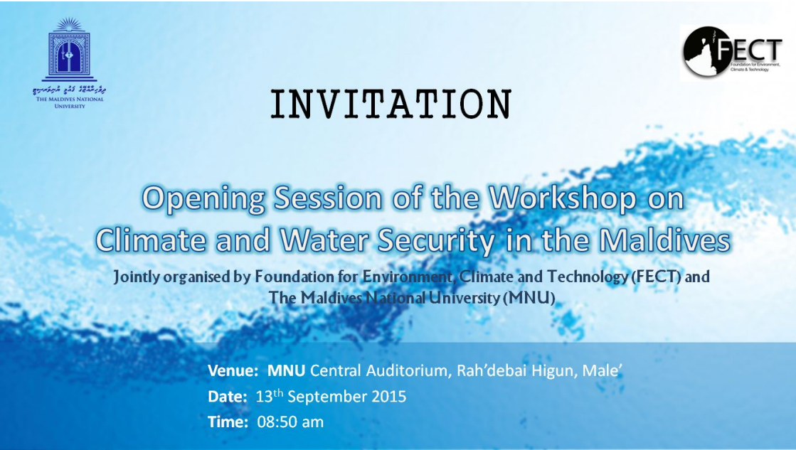 Climate and water security workshop in Maldives invitation